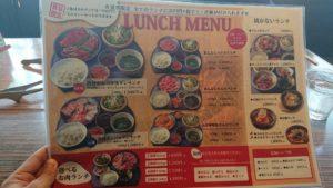 韓の台所のランチメニュー