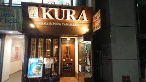 KURAの外観写真