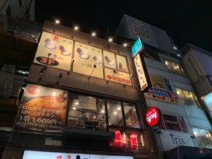 渋谷っ子居酒屋ととりとん