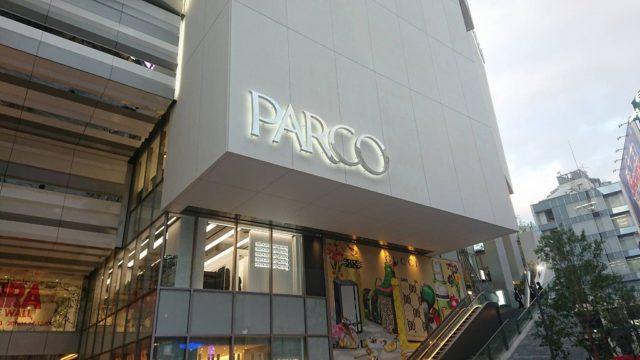 パルコの外観
