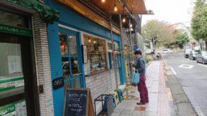 松涛カフェの写真