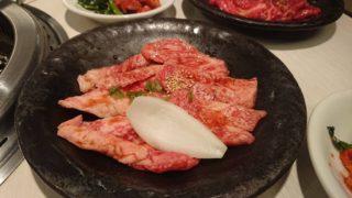 寿亭の焼肉の写真