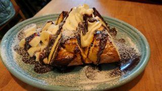 松濤カフェのケーキ