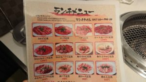 寿亭のメニューの写真