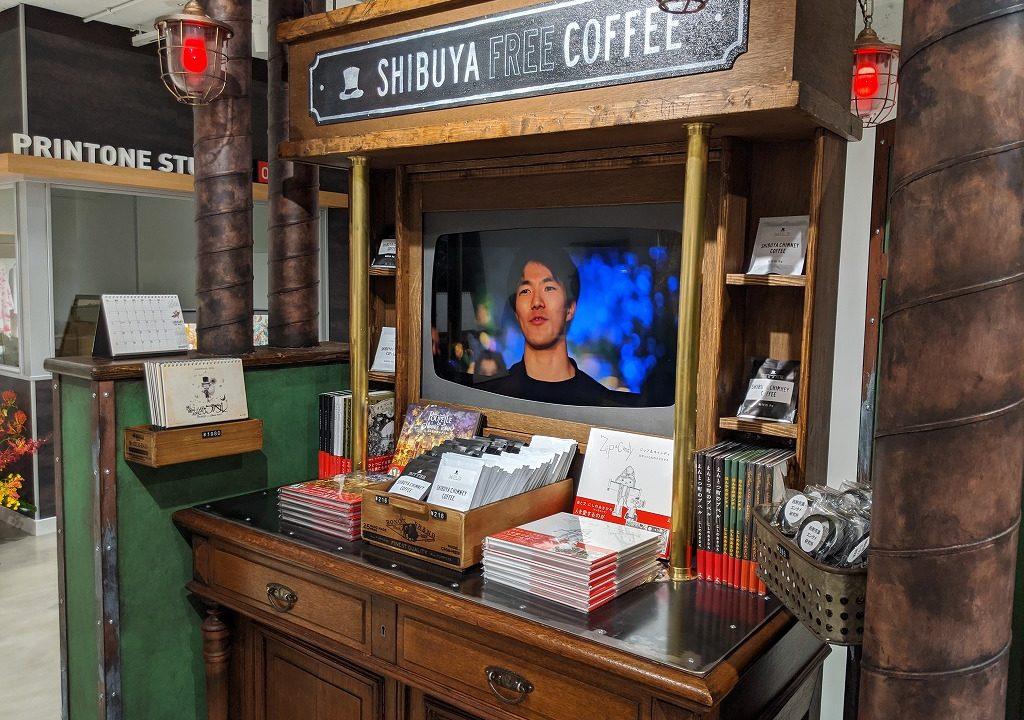 PRINTONEのコーヒースタンド2