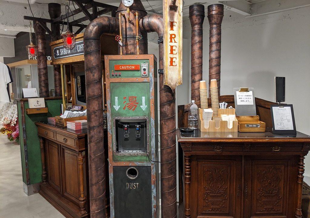 PRINTONEのコーヒースタンド