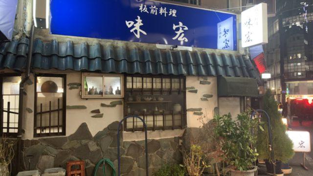 azihiro