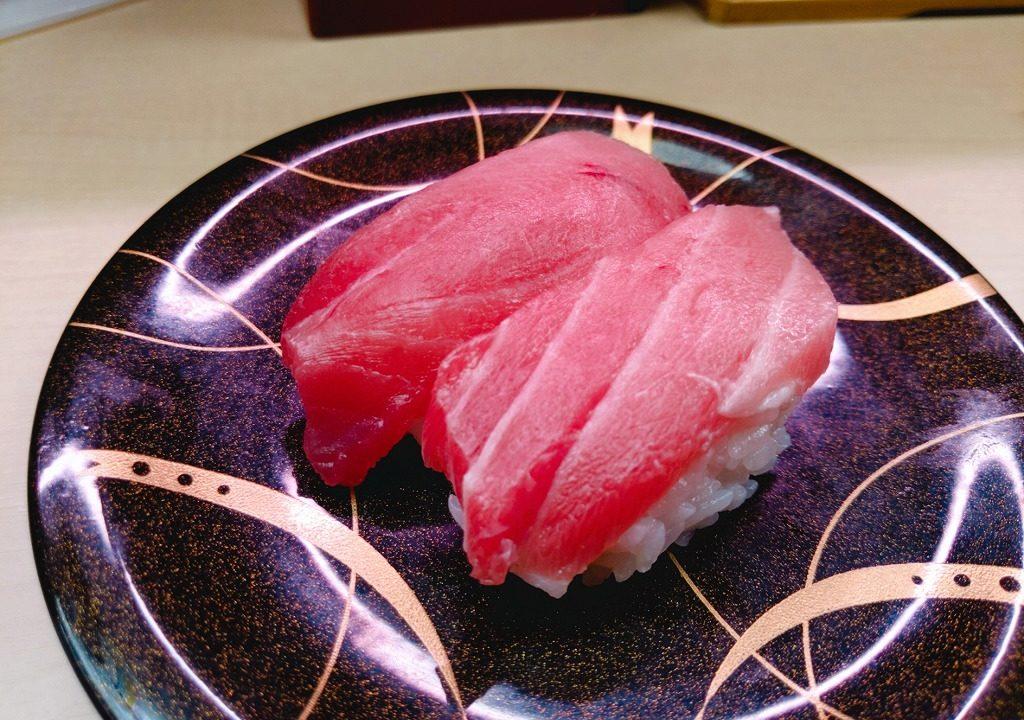 天下寿司の大トロ