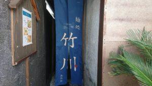 入り口の写真