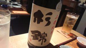 日本酒の写真