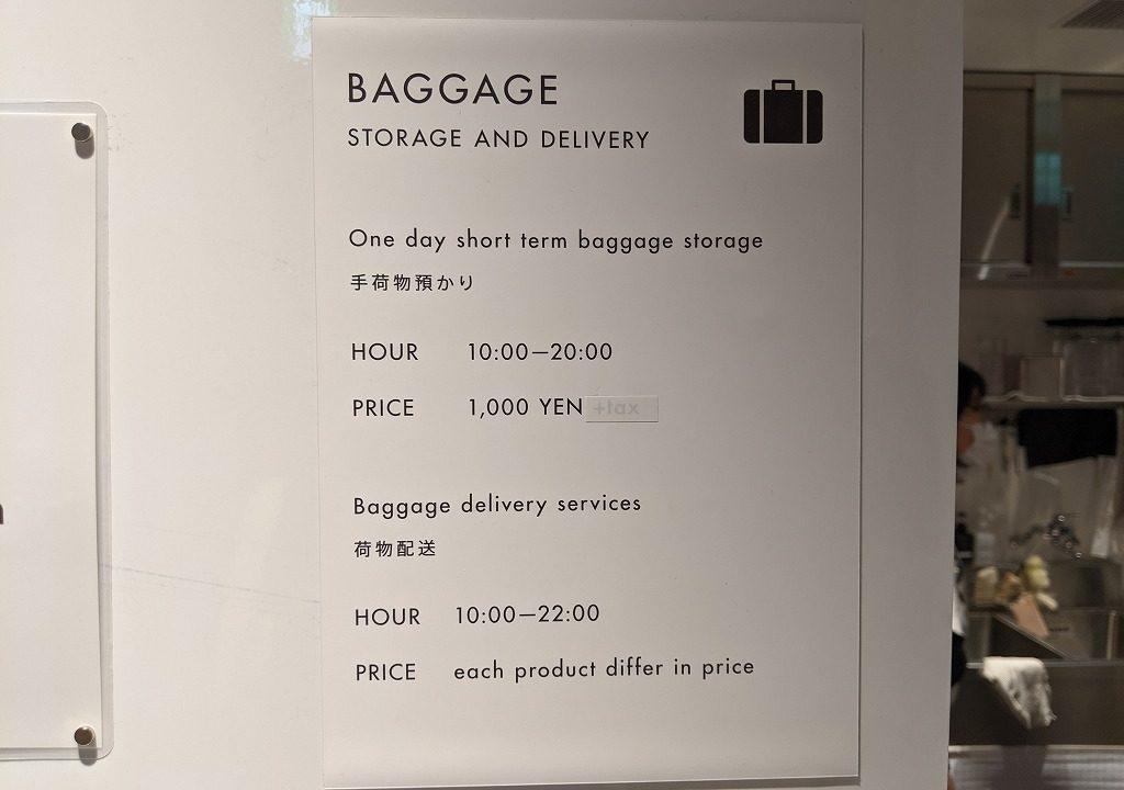 shibuya-san(シブヤサン)の荷物預かり・配送サービス