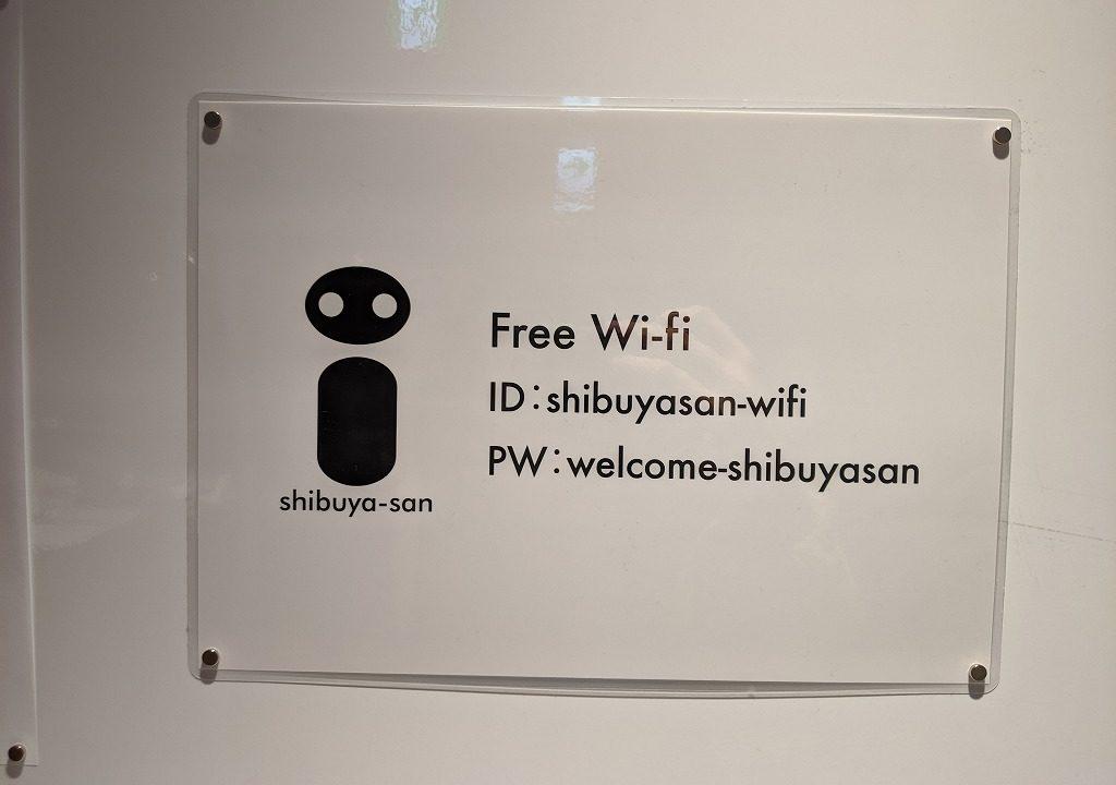 shibuya-san(シブヤサン)のフリーWi-Fi