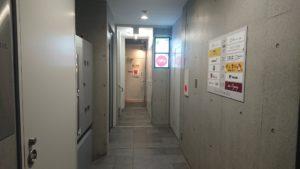 pmanの入り口