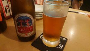 広島ビール