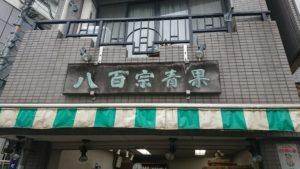 yaosyu